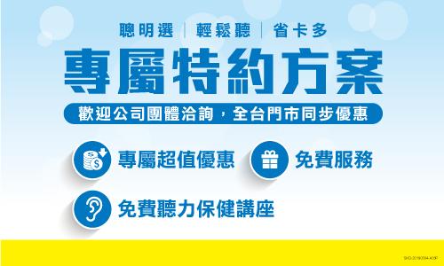 11/24(六)公投選舉日 省卡多全台門市公休一天